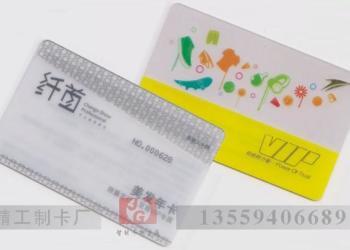 福州吊牌卡生产PVC异形卡制作图片