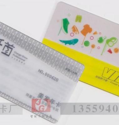 福州吊牌卡生产PVC异形卡制作图片/福州吊牌卡生产PVC异形卡制作样板图 (1)
