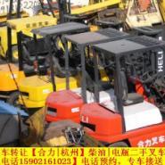 南京二手叉车市场图片