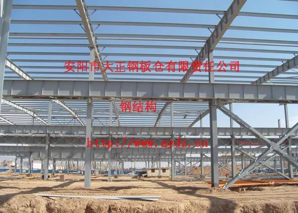 大正连跨钢结构厂房设计