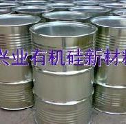 供应二甲基硅油-2000cs