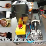 铜线端子焊接机图片