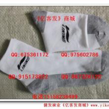 外贸运动袜厂家批发外贸运动袜批发