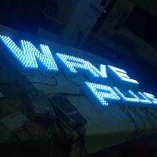 led七彩发光字,led点阵发光字,led冲孔发光字