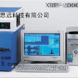 供應X射線測厚儀