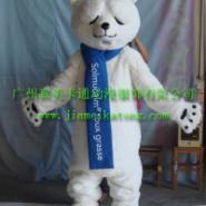 北极熊卡通道具服装图片