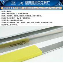 供应高速钢木工刨刀压刨刀平刨刀