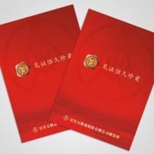 郑州专业产品目录封面/产品招商手册/企业招商加盟手册设计印刷公司批发