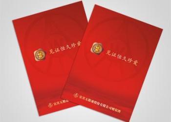 郑州企业招商加盟手册设计印刷公司图片