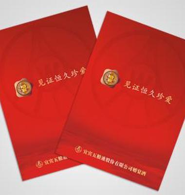 企业招商图片/企业招商样板图 (1)