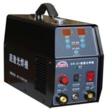 供应不锈钢广告字焊接冷焊机批发