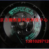供应R2E225-BD92-12风扇/北京方圆恒泰济南办事处独家代理