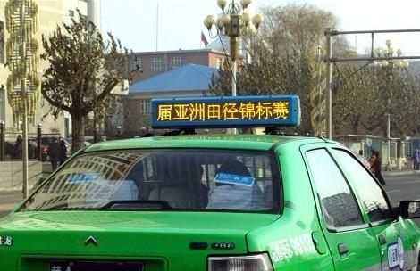 重庆长寿区出租车顶灯广告_