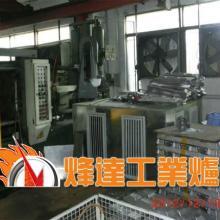 供应100kg坩埚式熔铝炉/压铸机熔铝炉/电磁感应熔铝炉