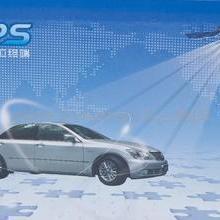 供应哪家gps车辆监控系统专业