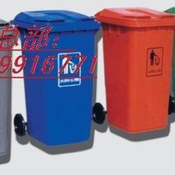 供應240L兩輪可移動式環衛垃圾桶