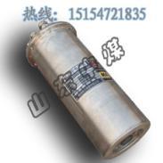 KBA127矿用隔爆光纤摄像仪图片