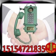 供应矿用本安型按键电话