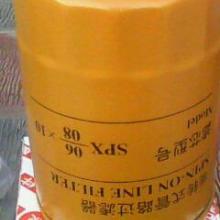 供应黎明旋装液压油滤芯SPX-10*10批发