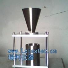 供应工业过氧碳酸钠堆积密度测定装置