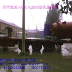 2000升電加熱反應罐供應2000升電加熱反應罐