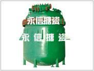供应電加熱反應罐/反應罐价