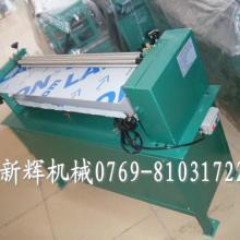 供应柜式裱纸胶水机