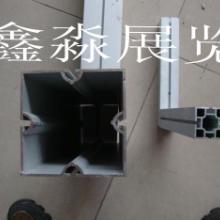 供应展览特装搭建方柱,展位方柱方铝,40方柱,80方柱铝料图片