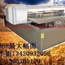 供应PP板材彩色打印机加工设备印