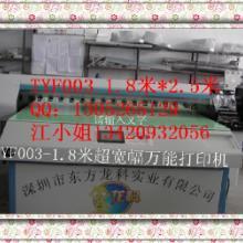 供应木质家私打印机弧形材料打印机
