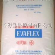 太阳能膜EVA40W三井EVA图片
