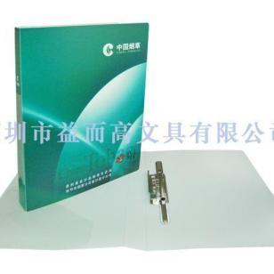 塑料文件夹生产厂家图片