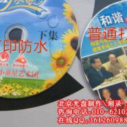 加工光盘包装盒图片