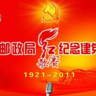 北京展板出租图片