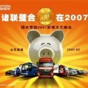供应北京广告背景板 展厅设计  展台设计搭建 写真喷绘 户外喷绘 会
