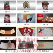 供应供应金边光盘盒制作 高档光盘卡书