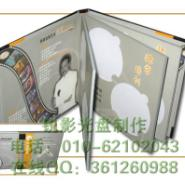 带优盘DVD盒制作图片