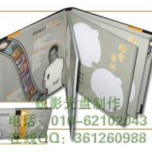 供应北京光碟制作  视频转光碟 批量刻盘服务公司刻录碟片 视频转光碟 批量图片