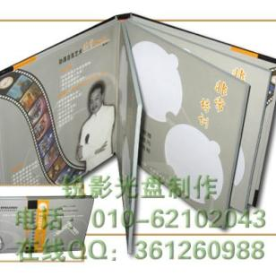 北京光盘定制盒图片