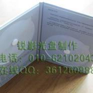 供应哪里有卖北京光盘盒 高档北京光盘盒定做 订做北京光盘盒