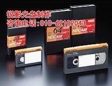 供应DVD精包装光盘盒 光盘刻录、光盘印刷