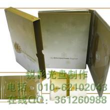 供应北京光盘印刷 北京光盘印刷 北京