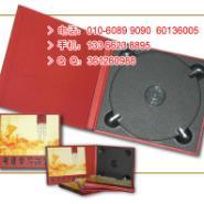 供应制作高档dvd盒 光盘加密刻录 高档光盘包装盒 dvd加密 刻录