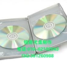 供应光盘纸袋印刷 光盘封套印刷光盘纸袋印刷光盘包装印刷光盘