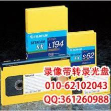 供应高档光盘盒制作 怎么刻录cd光盘 d9光盘刻录 光盘生产商 光盘