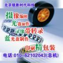 北京市光盘印刷公司图片
