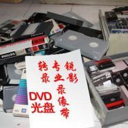 供应北京光盘目录制作 高档北京光盘盒 透明北京光盘盒