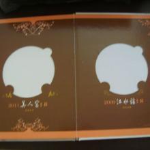 供应如何复制加密光盘  光盘封面制作 宣传光盘制作 光盘封面打印图片