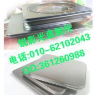 供应北京光盘包装盒印刷 北京光盘盒封面软件 方形北京光盘盒尺寸