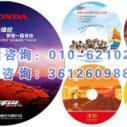 供应供应西直门光盘包装 东直门做光盘